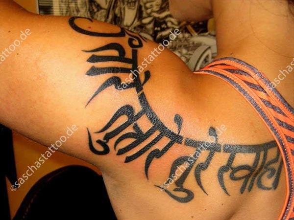 saschas-tattoo-script-36